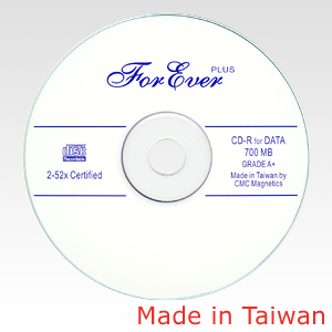 ForEver Plus CD-R 700MB 52x White Taiwan Made by CMC Magnetics
