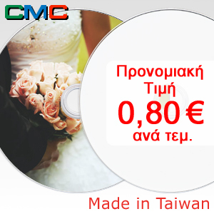 ForEver Plus BD-R 25GB 6x Full Face Printable Taiwan Made by CMC Magnetics