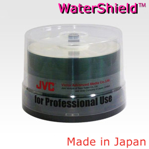 Taiyo Yuden/JVC CD-R 700MB 48x WaterShield Full Face Printable Cakebox 50 Japan Made