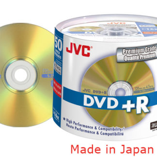 Taiyo Yuden/JVC DVD+R 4.7GB 16x Gold Cakebox 50 Japan Made