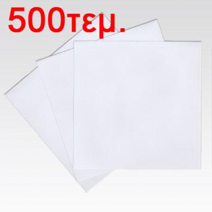 500τεμ. Φάκελος Χάρτινος Λευκός 120γρ. για CD/DVD